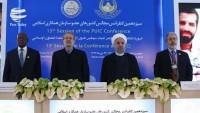 Tahran bugün İİT Parlamento Birliği Konferansı'na ev sahipliği yaptı