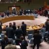 Reuters: ABD, İngiltere ve Fransa Güvenlik Konseyin'de İran'ı Kınamaya Çalışıyorlar