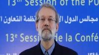 Laricani: Terörizmle mücadele İslam ülkelerinin öncelikli programı olmalı