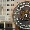 Suriye Afrin saldırısına ilişkin BM'ye itiraz mektubu yazdı
