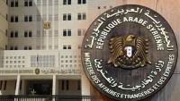 Suriye: ABD'nin askeri varlığı yasadışıdır