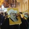 Bahreyn Amel Hareketi: Bahreyn halkının inkılabı durdurulmayacak