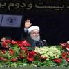 Ruhani: İran'ın yardımıyla, bölge milletleri teröristlerin şerrinden kurtarıldı