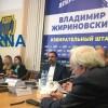 """""""İslam inkılabı zaferinden 39 yıl sonra İran-Rusya'nın Duma Meclisi'nde ilk oturumu"""""""