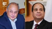 Mısır'da Cumhurbaşkanlığı Adayları Resmen Açıklandı