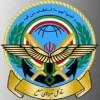 İran Genelkurmay Başkanlığı: İran İslam İnkılabı, ABD'nin içi boş mehabetini yok etti