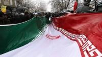 ABD üniversitesinden kamuoyu araştırması: İran halkı sistemin değişmesini desteklemiyor
