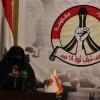 Bahreyn 14 Şubat Koalisyonu: Alı halife rejiminin tutuklularla ilgili iddiası temelden yalandır