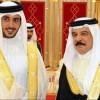 Bahreyn kralı da oğlunu veliaht olarak atadı