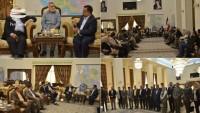 İrec Mescidi: İran'ın Iraklı bütün etniklerle güzel ilişkileri var