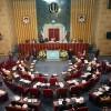Rehberlik Fakihler Meclisi Başkanlığı'ndan İran'ın savunma ve füze gücünün arttırılmasına vurgu