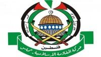 HAMAS, Filistinlileri en'Nekbe günü gösterilere katılmaya davet etti 