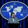 İran dışişleri bakanlığından Suudi rejiminin İran karşıtı tutumuna tepki