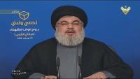 Seyyid Hasan Nasrullah: Suriye'de durum ırkçı İsrail ve ABD lehine değişmeyecek