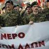 Suriye'ye saldırı batıda bir çok ülkede protesto edildi