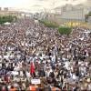 Kahraman Yemen Halkından Büyük Gösteri!