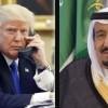 El-Meyadin: Suudi rejim, Trump'ın tam emrinde