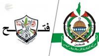 Hamas: Amerika ve Müttefiklerinin Suriye'ye Saldırısını Kınıyoruz