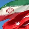 İran ve Türkiye ortak güvenlik çalışma grubu süreci devam ediyor