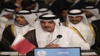 Katar Emiri: Başkenti [Doğu Kudüs]! olan bir Filistin devleti olmadan çözüm olmaz