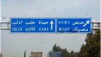 7 Yıl sonra Humus-Hama yolu ulaşıma açıldı