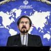 Kasımi: NATO'nun İran'ın füze programından kaygısı yersizdir