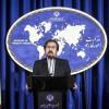 İran uluslararası toplumdan siyonistlerin cinayetlerini tepki göstermesini istedi
