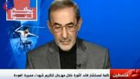 Velayeti: İran direniş Cephesinin başında Filistin halkının mücadelesini destekliyor