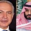 Suudi Veliahdi'nin siyonist rejim başbakanı ile görüştüğü ifşa edildi