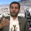 Yemen Ensarullah hareketi: Yemen'de İranlı güç yok