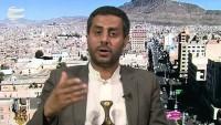 Ensarullah'tan mütecaviz ülkelere uyarı