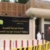 Arabistan'da insan hakları ihlali devam ediyor; İki genç daha idama mahkum oldu