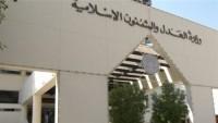 Bahreyn'de yüzlerce aktivistin vatandaşlığı iptal edildi