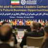 Cihangiri: Amerika'nın İran'ın petrol ihracatını engelleme girişimi boş bir hayaldir