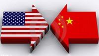 Çin'den ABD'ye uyarı