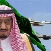 Haaretz: Arabisatn, Yemen'deki kiralık askerlerine 5 milyon dolar ödeme yapıyor