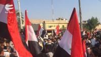 Iraklıların Basra'da Arabistan konsolosluğun açılmasına itirazı