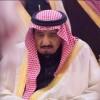 Kral Selman'ın sağlık durumu kritik