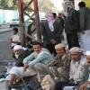 BM: 8 milyon Yemenli işsiz kaldı