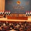 Irak'ın Yeni Başbakanı Abdulmehdi yemin etti, 14 yeni bakanı açıkladı