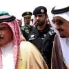 Suudi Arabistan ve Bahreyn'den Devrim Muhafızları'na karşı girişim