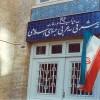 İran dışişleri bakanlığı Yemen savaşının bitmesini istedi