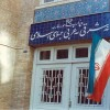 İran'dan INSTEX'i FATF'ye endekslemeye sert tepki