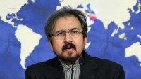 İran Dışişleri Bakanlığı'ndan Türkiye'deki Terör Saldırısını Kınama