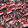 Rakka sakinleri, Amerikan güçlerinin Suriye'den çekilmesini istedi