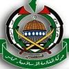 Hamas'ın 31'inci Kuruluş Yıldönümü Mitingi İçin Hazırlıklar Tamamlandı