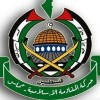 HAMAS'tan İran İslam Cumhuriyeti'ne takdir