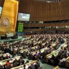 BM'den İran aleyhinde yeni bir bildiri