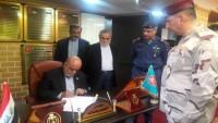 Mescidi: İran güçlü ve gelişmiş bir Irak istemektedir