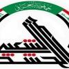Haşdi Şabi'den Amerika Büyükelçisinin Çağrılması İsteği